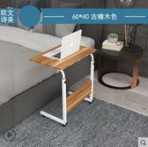 電腦桌懶人桌臺式家用可移動升降床上書桌簡易筆記本折疊桌床邊桌igo 曼莎時尚