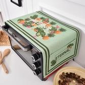 防塵罩 田園清新 棉麻布藝蓋布格蘭仕美的微波爐罩防塵罩子美式烤箱蓋巾 星河光年DF