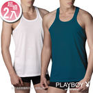 PLAYBOY 輕肌感琱絲排汗挖背款背心(2件組)-SPN928