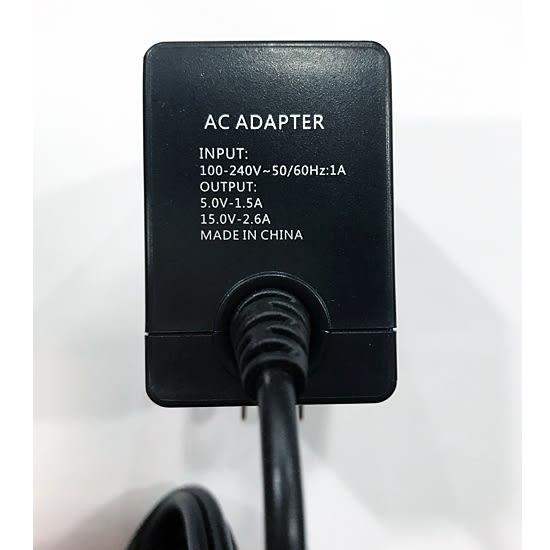 [哈GAME族]免運費 可刷卡 Switch NS 主機專用充電器 AC變壓器 電源充電線 電源線 副廠 BXT-KC001