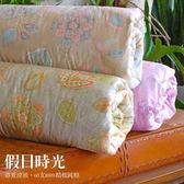 《60支紗》春夏涼被 6x7尺/100%精梳棉【假日時光 花色-共三色】-麗塔寢飾-