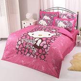 【享夢城堡】HELLO KITTY 我的Ribbon時尚系列-精梳棉雙人床包薄被套組(粉)
