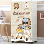 加厚抽屜式收納櫃兒童寶寶衣櫃櫃子儲物櫃簡易鞋櫃五層斗櫃整理櫃 最後一天85折
