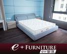 『 e+傢俱 』BB22 領亞特 Linyater 時尚簡約風格 雙人床架 可訂製 布質 6尺床架
