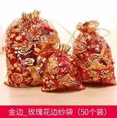 婚禮糖盒中式喜糖袋紗袋創意