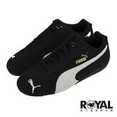 Puma Speedcat 黑色 麂皮 休閒運動鞋 男女款NO.B1918【新竹皇家 38017301】