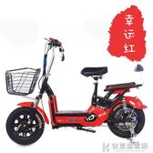 電動車48v新款電動自行車雙人電瓶車成人代步踏板車小型電車 NMS快意購物網