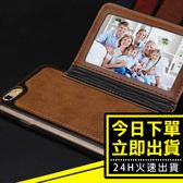 [24H 台灣現貨] 蘋果 iphone6s 可插卡式 手機皮套 手機殼 iphone6Splus 軟殼 6s 手機殼 手機套