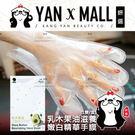 ⭐Morlii 乳木果油滋養嫩白精華手膜 (1雙/盒)