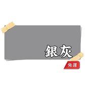 【漆寶】虹牌彩鋼浪板漆「銀灰」(5加侖裝) ★免運費★