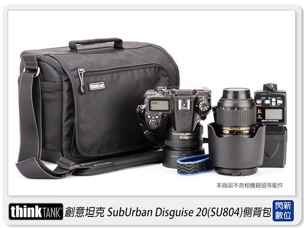 【24期0利率】thinkTank 創意坦克 SubUrban Disguise 20 城市旅行家 (SU804)