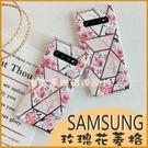 三星 A42 5G 6.6吋 玫瑰花 大理石 菱格紋 手機殼 保護套 防滑 氣質花朵手機套 軟殼 防刮 保護殼