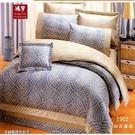 鴻宇~~加菲爾德~~400條7件式床罩組~雙人加大(6*6.2尺)