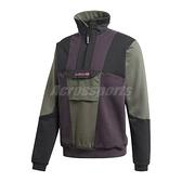 adidas 長袖T恤 Adventure Field Half-Zip Sweatshirt 紫 綠 男款 立領 運動休閒 【ACS】 GD5575