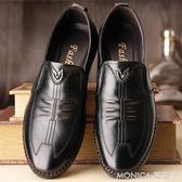 皮鞋男士透氣軟底休閒韓版商務鞋防滑中老年爸爸鞋子 莫妮卡小屋