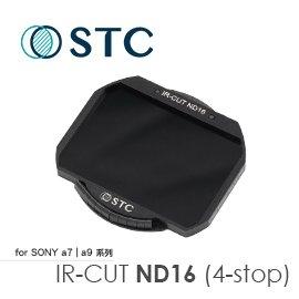 【震博】STC ND16 (4-stop) 內置型濾鏡架組 for Sony a7SIII/ a7r4/ a9II