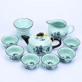 青花瓷茶具套裝家用簡約功夫茶具現代茶杯杯子茶壺陶瓷中式6只裝  SMY9435【男人與流行】