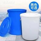儲水桶大號加厚塑料水桶帶蓋圓桶食品級儲水桶白色家用特大容量發酵膠桶YJT 快速出貨