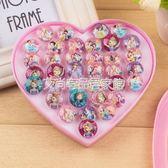 玩具 寶寶戒子兒童小戒指獎品女童可愛卡通配飾品小孩子禮物塑料圈首飾「艾尚居家館YTL」