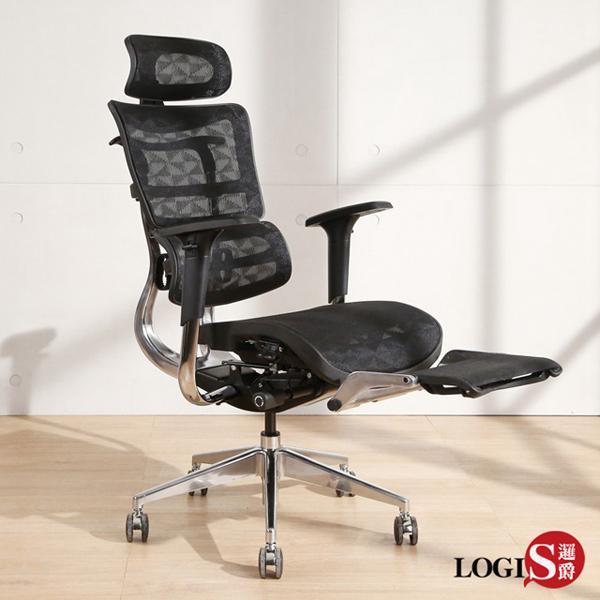 高階辦公椅  腳抬款全網人體工學椅 椅子 護腰舒適久坐 透氣網椅 主管椅 老闆椅 店長推薦【A502Z】