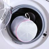 內衣袋 雙硬殼 洗衣網 護洗袋 加厚 分裝袋 分隔 褲子 襪子 衣物 洗衣袋◄ 生活家精品 ►【Z032】
