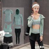 運動套裝女秋2018新款五件套 速干跑步服健身套裝高腰瑜伽服套裝HM