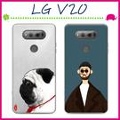 LG V20 H990d 情侶款手機殼 彩繪磨砂保護套 PC硬殼手機套 搞怪背蓋 個性保護殼 後蓋
