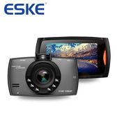 新款汽車載行車記錄儀單雙鏡頭高清夜視24小時監控360度全景無線 st2153『伊人雅舍』