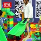 塑膠獨輪車幼兒園學校教具設施益智玩具手推車沙灘系列大小號地攤