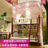 不銹鋼子母床蚊帳上下床兒童雙層高低床1.2m1.35米【A款粉色32MM床長2米】