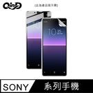 【愛瘋潮】QinD QinD SONY Xperia 1 III 保護膜 水凝膜 螢幕保護貼 軟膜 手機保護貼