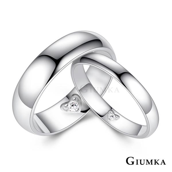 GIUMKA 925情侶戒指刻字 純銀情侶戒指尾戒 緊握愛情純銀戒情人對戒系列 單個價格MRS07092