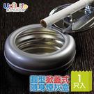 【隨身煙灰盒】圓形掀蓋式 紫、銀色可選