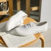 《SD0249》台灣製造.皮革防潑水休閒小白鞋 OrangeBear