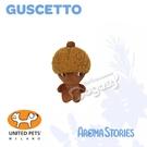 狗日子《United Pets》松果小孩 設計師精品香氛玩具 寵物玩具 安撫玩具 陪伴玩具