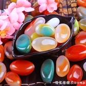 南京雨花石原石魚缸天然鵝卵石頭五彩色小石子多肉鋪面花盆栽裝飾 NMS漾美眉韓衣