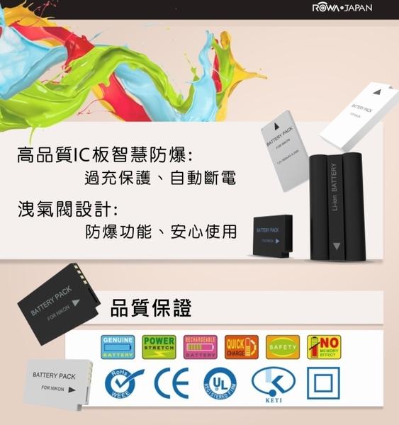 【聖影數位】ROWA 樂華 FOR OLYMPUS Li-90B = Li-92B = DB-110 鋰電池 TG-1 TG-2 XZ-2 SP-100EE