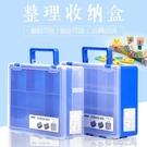 多層透明塑料盒子 樂高收納盒積木玩具小顆粒零件分類分格整理箱 快速出貨YJT