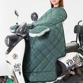 冬季電動摩托車擋風被加絨加厚保暖電瓶防寒自行電車防水防風罩衣  ATF  極有家