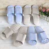 防水防滑舒適室內拖鞋4雙組女款+男款各2