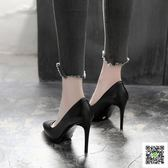 細跟高跟鞋 職業高跟鞋女真皮禮儀尖頭皮鞋正裝工作鞋女黑色中跟面試細跟單鞋 霓裳細軟