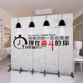 定制 3扇屏風隔斷墻簡約現代客廳折疊房間小戶型辦公室裝飾移動折屏YXS『小宅妮時尚』