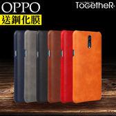 ToGetheR+【OTG239】OPPO RenoZ Reno 10倍變焦版 AX7 R17 Pro Find X A3 R15 A73 A75S R11S Plus R11 瘋馬紋手機殼(六色)