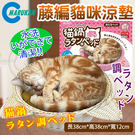【 培菓平價寵物網】日本MARUKAN》MK-CT-343/CT-344貓臉藤編貓咪涼墊(買3個加碼送1個歡迎團購)