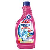 魔術靈水管清潔劑更替瓶500ml 瓶