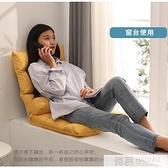 懶人沙發榻榻米折疊單人小戶型床上椅子靠背陽台休閒椅臥室小沙發  夏季新品 YTL