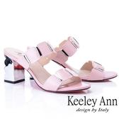 ★2019春夏★Keeley Ann氣質名媛 一字幾何方形素面高跟拖鞋(粉紅色)-Ann系列