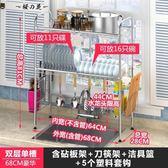 詩諾雅304不銹鋼碗架水槽瀝水架廚房置物架用品用具收納架碗碟架【櫻花本鋪】