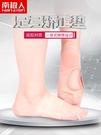 南極人硅膠足弓矯正墊扁平足支撐墊男女ox型腿高弓足足心矯形鞋墊寶貝計畫 上新