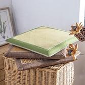 夏季記憶棉藤席坐墊夏天學生涼席椅墊透氣墊子辦公室座椅墊·享家